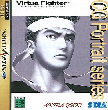 Image for Virtua Fighter CG Portrait Series Vol. 3: Akira Yuki