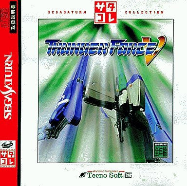 Thunder Force V (Saturn Collection)