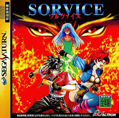 Image for Sorvice