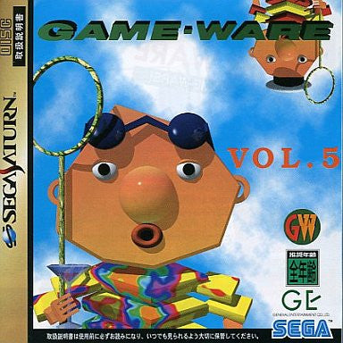 Image for Game-Ware Vol. 5