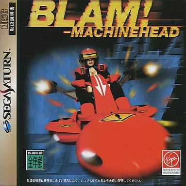 Image for Blam! Machine Head