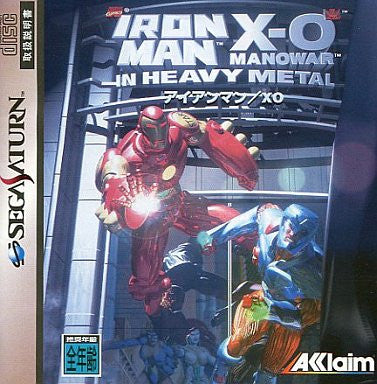 Image 1 for Iron Man / X-O Manowar in Heavy Metal