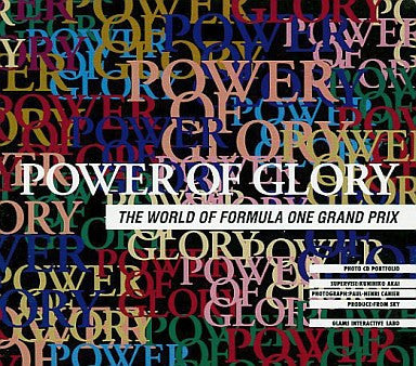 Power of Glory: The World of Formula One Grand Prix