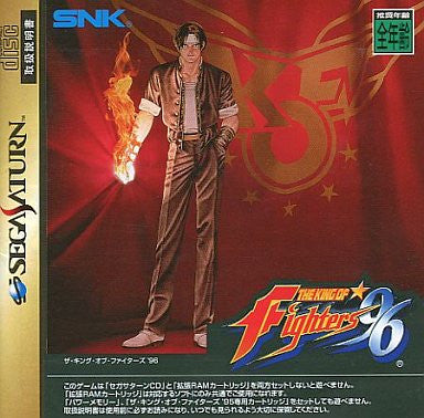Image 1 for The King of Fighters '96 (w/ 1MB RAM Cart)