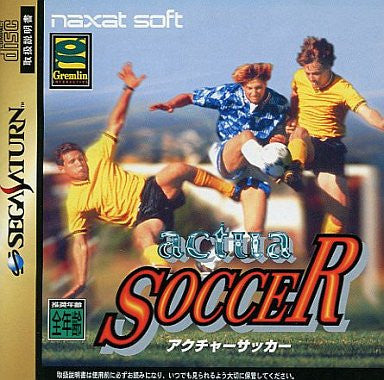 Image for Actua Soccer