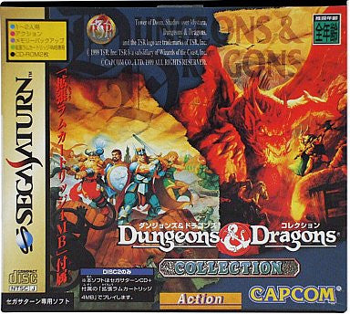 Image for Dungeons & Dragons Collection (w/4MB RAM Cart)