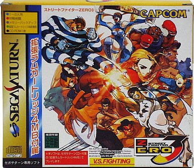 Image 1 for Street Fighter Zero 3 (w/ 4MB RAM Cart)