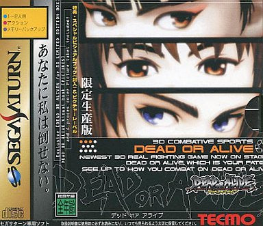 Image for Dead or Alive [Limited Edition]