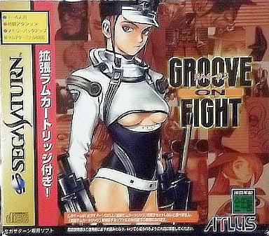 Image for Groove On Fight