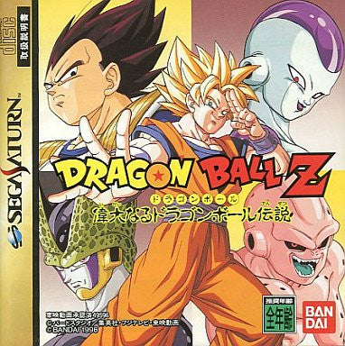 Image for Dragon Ball Z: Legends