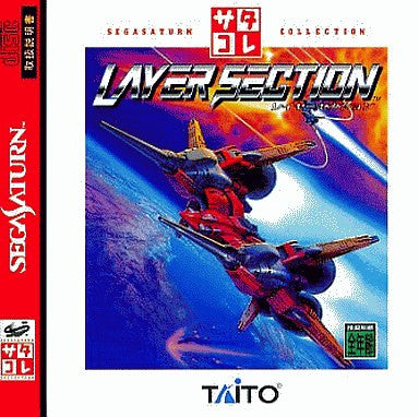 Image for Layer Section (Saturn Collection)