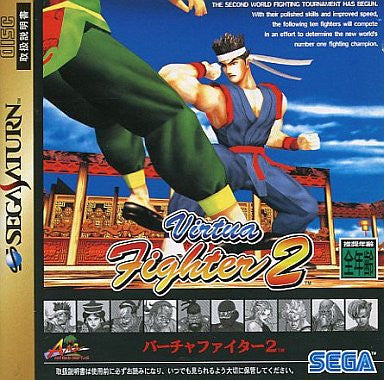 Image for Virtua Fighter 2