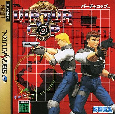 Image 1 for Virtua Cop
