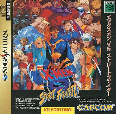 Image for X-Men vs. Street Fighter