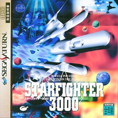 Image 1 for Starfighter 3000