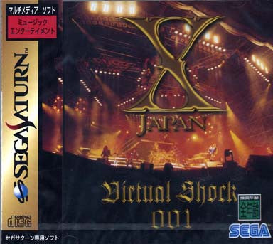 Image 1 for X JAPAN Virtual Shock 001