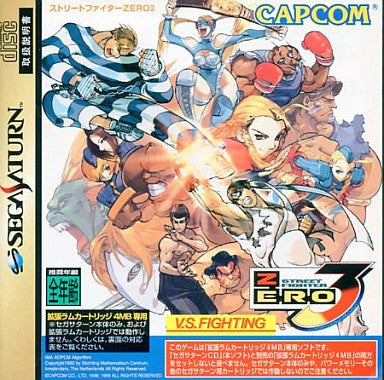 Image for Street Fighter Zero 3