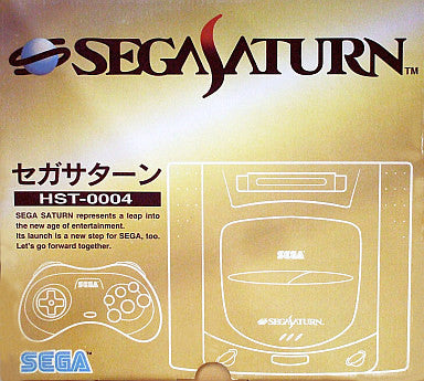 Sega Saturn Toys R Us Limited Edition Console