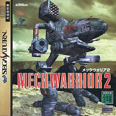 Image for Mech Warrior 2