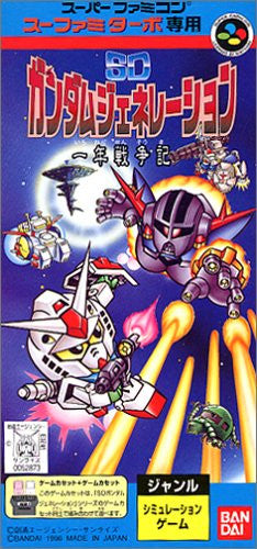 Image 1 for SD Gundam Generation: Ichi Nen Sensouki