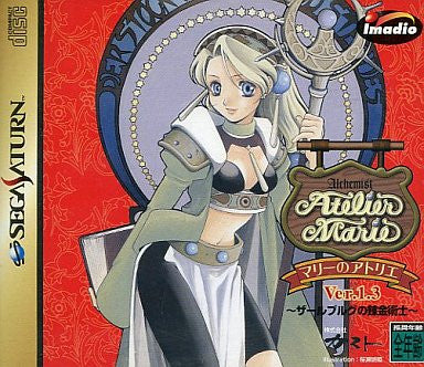 Image 1 for Atelier Marie Ver.1.3