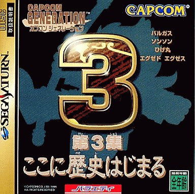 Image for Capcom Generation 3
