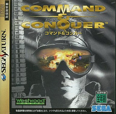 Image 1 for Command & Conquer
