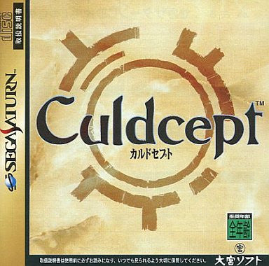 Image for Culdcept