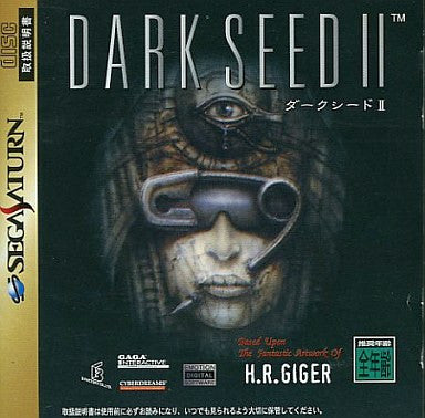 Image for Dark Seed II