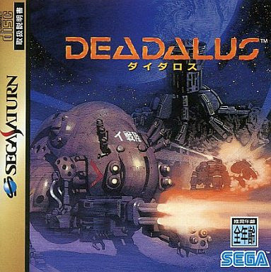 Image for Deadalus
