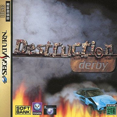 Image 1 for Destruction Derby