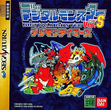 Image for Digital Monster: Version S Digimon Tamers