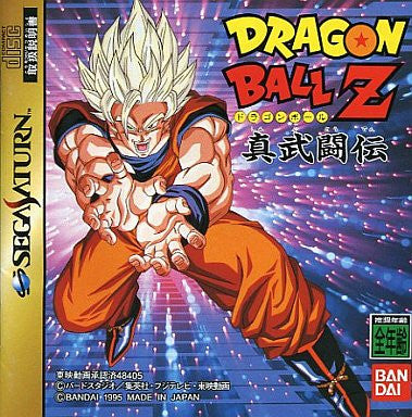 Image for Dragon Ball Z: Shin Butouden