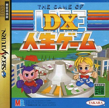 Image 1 for DX Jinsei Game