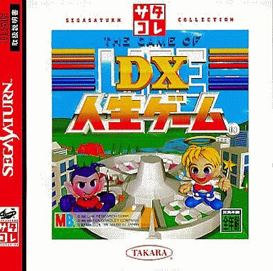 Image 1 for DX Jinsei Game (SegaSaturn Collection)