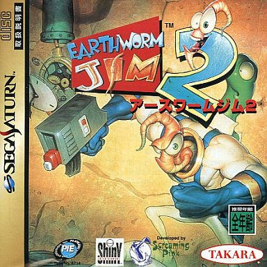 Image for Earthworm Jim 2