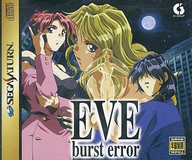 Image for EVE burst error [Limited Edition]