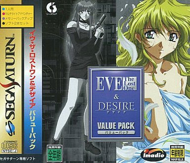 Image 1 for EVE The Lost One & Desire Value Pack