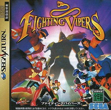 Image 1 for Fighting Vipers