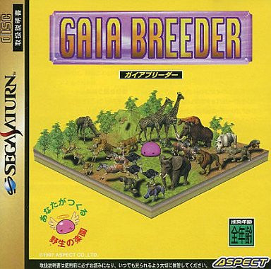 Image for Gaia Breeder