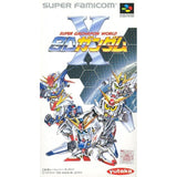 Thumbnail 1 for SD Gundam X: Super Gachapon World