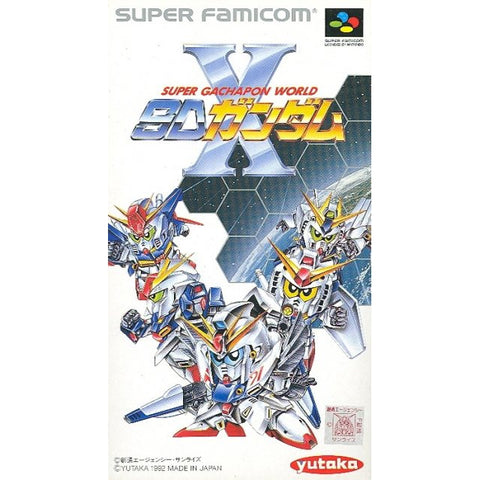 Image for SD Gundam X: Super Gachapon World