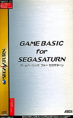Image 1 for Game Basic for Sega Saturn