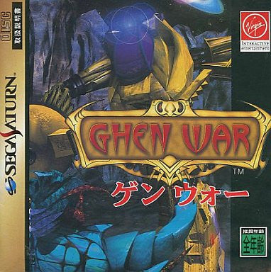 Image for Ghen War