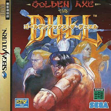 Image for Golden Axe: The Duel