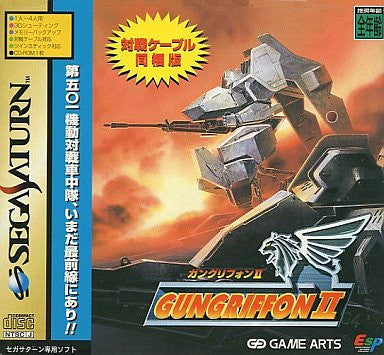 Image for GunGriffon II [Special Edition w/ Link Cable]