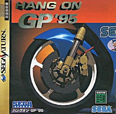 Image for Hang On GP '95