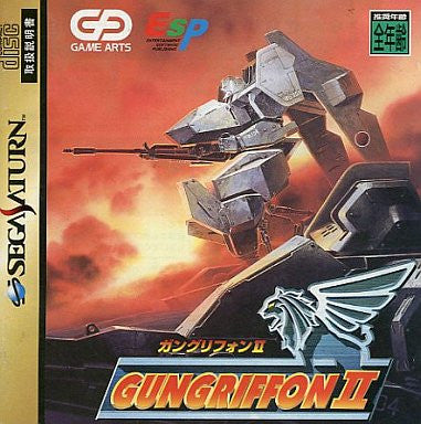 Image for GunGriffon II