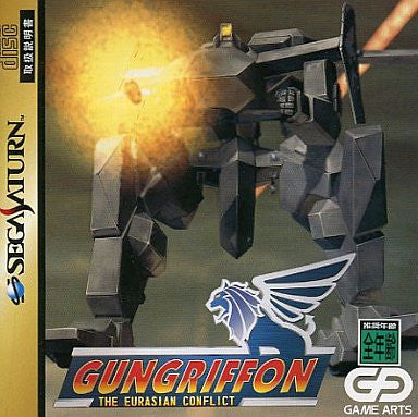 Image for GunGriffon: The Eurasian Conflict