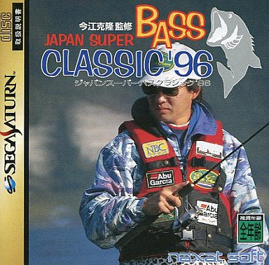 Image for Japan Super Bass Classic '96